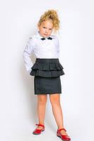 Школьная юбка баска черная
