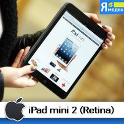 Чехлы для iPad mini 2 (Retina)