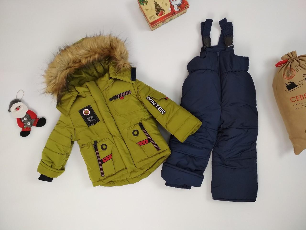 Детский зимний комбинезон горчица с синим для мальчика 86-116 р