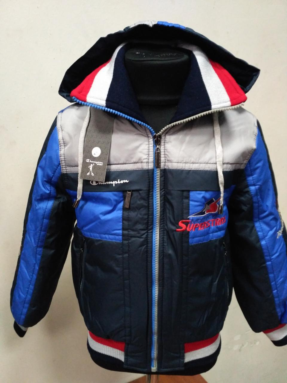 Демисезонная куртка для мальчиков и подростков, размер 28 - 42