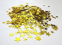 Конфетти Звезды Золото, 1 см, 20 грамм