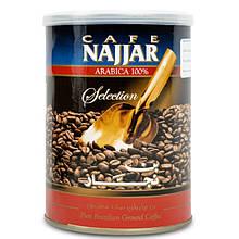 Кофе Najjar в банке 350 грамм