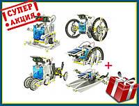 Робот конструктор на солнечных батареях Solar Robot 14 в 1 игрушка робот конструктор