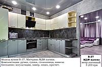 "Кухня ""B-37"" МДФ Пленка."