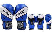 Перчатки боксерские EVERLAST BO-0221-B SUPER-STAR (рр 12 oz, синий)