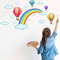 Детская виниловая наклейка на стену «Радуга» (лист 50*30см). Декоративная интерьерная наклейка на обои.