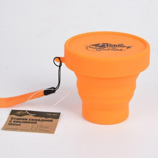 Стакан складной силиконовый с крышкой Tramp 180ml Orange (TRC-083-orange)