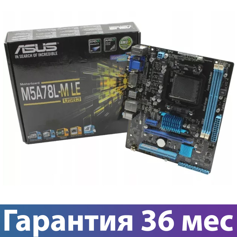 Материнская плата сокет AM3+ Asus M5A78L-M LE/USB3