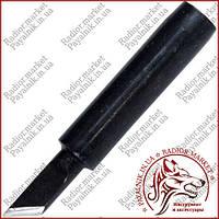 Жало к паяльнику HandsKit 900M-K (5мм) чёрное, в блистере (13-0541-3)