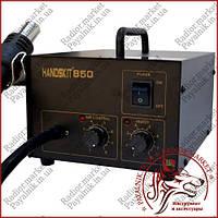Термовоздушный фен - паяльна станція HandsKit 850, 700 ВТ, 100-500*C