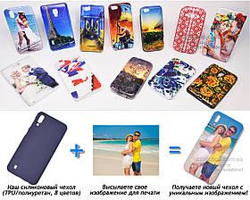 Печать на чехле для Samsung Galaxy M10 2019 M105 (Cиликон/TPU)