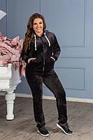 Женский батальный велюровый  спортивный костюм черный коричневый синий