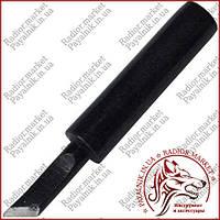 Жало до паяльнику HandsKit 900M-XK чорне, в блістері (13-0541-5)