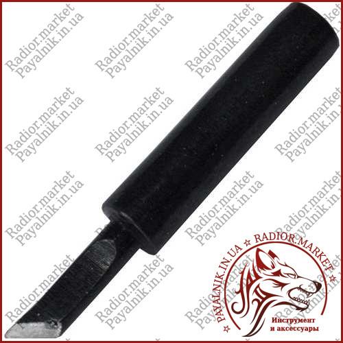 Жало к паяльнику HandsKit 900M-XK чёрное, в блистере (13-0541-5)