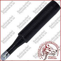 Жало к паяльнику YIHUA Black tips-T-3C, чёрное (13-0546-2)