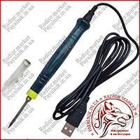 Паяльник USB ZD-20U, 8W, DC 5V