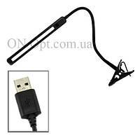 Лампа LED настольная на прищепке (USB-выход)