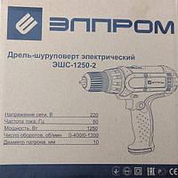 Шуруповерт сетевой Элпром ЭШС 1250/2