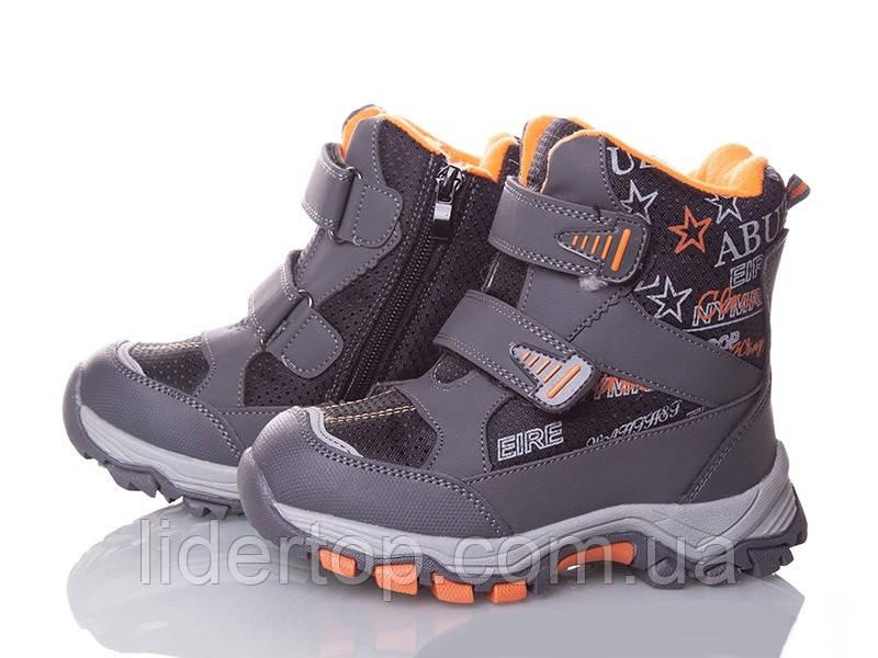 Сапоги Термосапоги Сноубутсы Зима на Мальчика тм Ok-Shoes 27-32 р