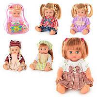 Кукла ОКСАНОЧКА 5138-5079-5141-5143, 6 видов, муз (укр), 33 см, в рюкзаке, 26-20-13 см