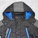 Детская демисезонная куртка для мальчика Nineset серая (Grace, Венгрия), фото 3