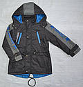 Детская демисезонная куртка для мальчика Nineset серая (Grace, Венгрия), фото 2