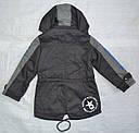 Детская демисезонная куртка для мальчика Nineset серая (Grace, Венгрия), фото 5