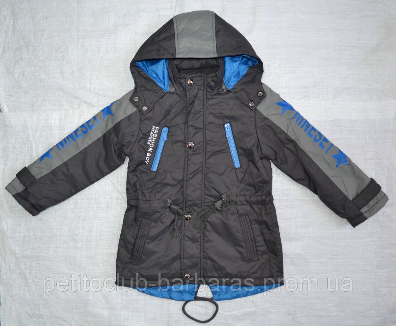 Детская демисезонная куртка для мальчика Nineset серая (Grace, Венгрия)