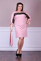 Женское элегантное платье с кружевом большой размер 46-48