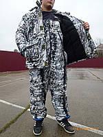 """Зимний костюм для рыбалки алова усиленная  """"зимний  лес """" - 30  градусов .Высокое качество"""