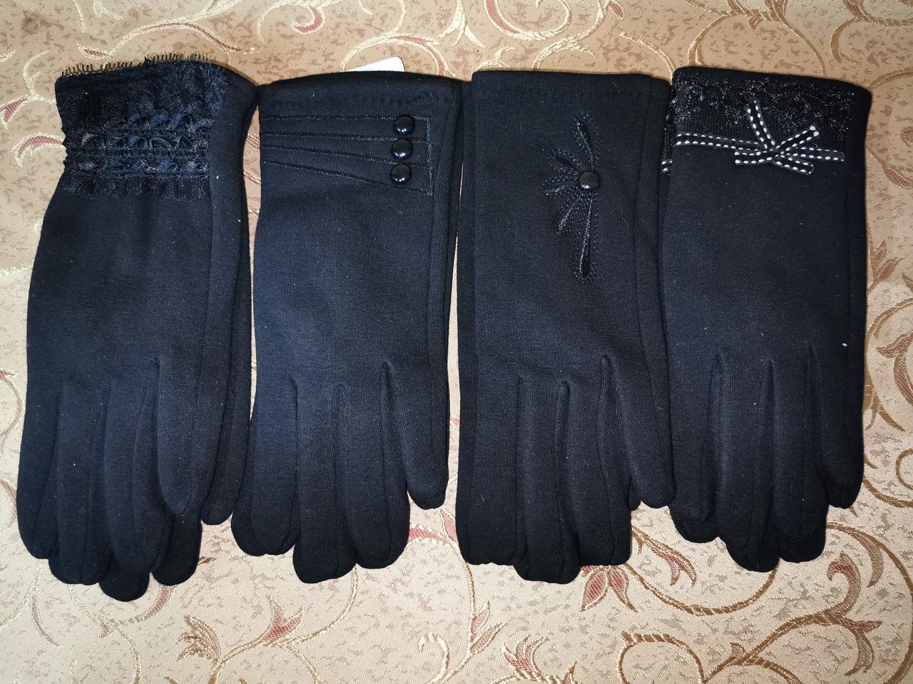 Трикотаж КАШЕМИР женские перчатки Эластичный Выбор моделей случайный (только ОПТ)
