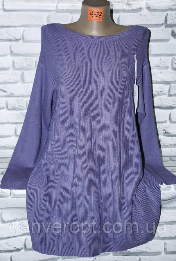 Платье женское модное размер универсальный 54-58 купить оптом со склада 7км Одесса