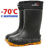 Сапоги для зимней охоты и рыбалки Nordman Quaddro -70℃ (с шипами) ,Очень теплые ,Не пробиваемые,Оргинал,с41 47
