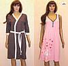 Женский комплект халатик и ночная рубашка,для беременных и кормящих мама 44-54р. - Фото