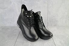 Жіночі зимові черевики Emma з натуральної шкіри