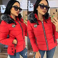Куртка женская зимняя М-ХХЛ