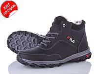 Мужские зимние ботинки р40 (код 1113-00)