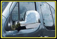 Накладки на зеркала нерж PEUGEOT PARTNER с 2008