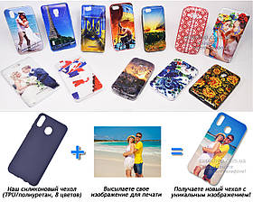 Печать на чехле для Samsung Galaxy M20 2019 M205 (Cиликон/TPU)