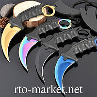 Нож керамбит(бабочка) из игры CS:GO 2-х видов Острый и тупой(неострый) Сталь