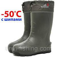 Сапоги для зимней охоты и рыбалки Nordman Quaddro -50℃ (с шипами) ,Очень мощная подошва,Оргинал,Оргинал