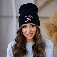 Женская шапка с надписью, фото 1