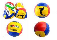 Мяч волейбольный 4 вида, 260 грамм, PVC /60/
