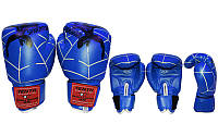 Перчатки боксерские детские PVC TENTH SPIDER  (р-р 4oz,синий)