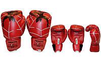 Перчатки боксерские детские PVC TENTH SPIDER  (р-р 4oz, красный)
