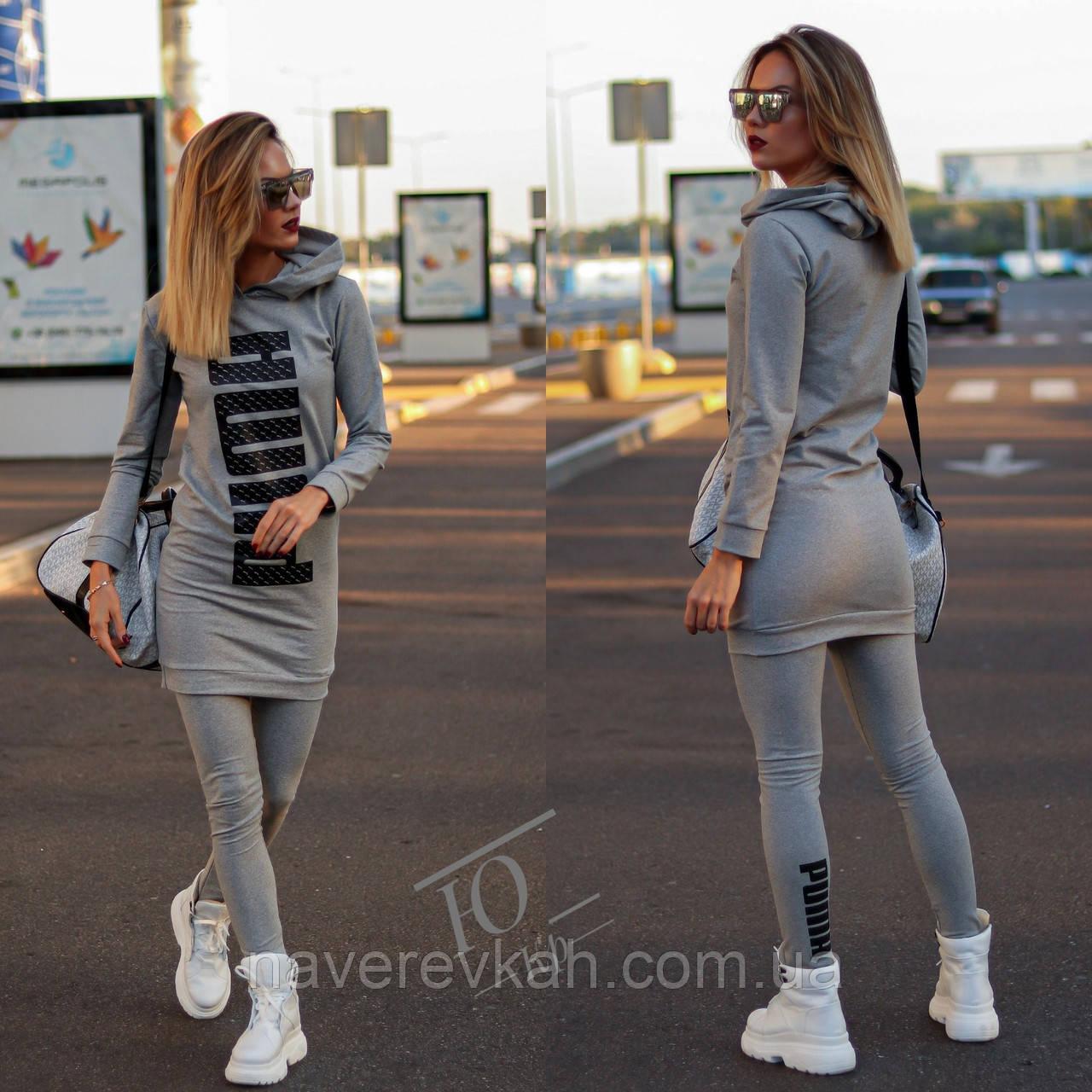 Женский осенний спортивный костюм с капюшоном серый черный белый с м л