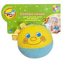 Підвіска Fancy Baby дурисвіт-колобок(MIAK0\M-2)