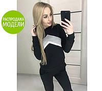"""Трикотажный спортивный костюм женский """"Ultra"""""""