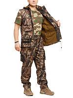 Демисезонный камуфляжный костюм для охоты и рыбалки Осенний лес отстегивающиеся рукава