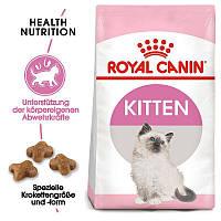 Сухий корм для котенят від 4 до 12 місяців, Royal Canin Kitten 4 кг